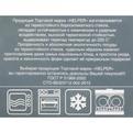 Кастрюля из жаропрочного стекла ″HELPER″ 1,8л 4514 купить оптом и в розницу