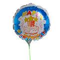 Шар фольгированный 45*45см″Happy Birthday″ в наборе 20шт+палочки с розеткой С-0052-0015 купить оптом и в розницу