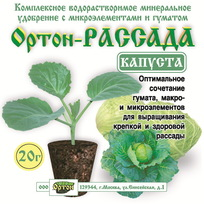 Удобрение для капусты ОРТОН-РАССАДА-КАПУСТА, 20г, 100шт. 02-026 купить оптом и в розницу