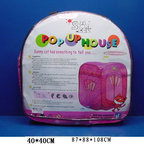 Домик игров.нейлон 5940НG Joy Toy в сумке купить оптом и в розницу