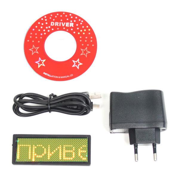 Электронный бейджик G3-Y (жёлтый) 80х30мм, (12х38 пикселей), 8 программ, USB, купить оптом и в розницу