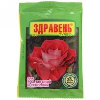 Удобрение минеральное для роз, бегоний и сенполии 30 г «Здравень Турбо» купить оптом и в розницу