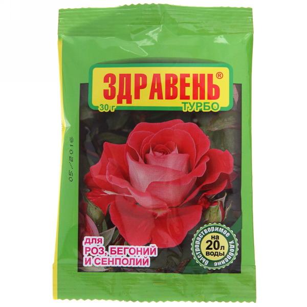 Удобрения для комнатных цветов 30 г «Здравень Турбо Роза, Бегония и Сенполия» купить оптом и в розницу