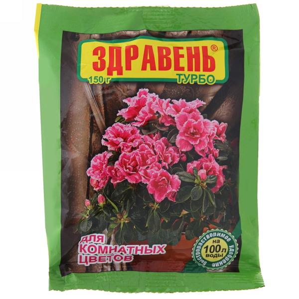 Удобрение минеральное для комнатных цветов 150 г «Здравень Турбо» купить оптом и в розницу
