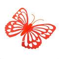 Украшение декоративное 11см Бабочка на магните В104 купить оптом и в розницу