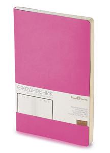 Ежедневник б/дат А5  BV 136л 140*210 MEGAPOLIS FLEX розовый купить оптом и в розницу