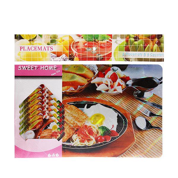 Набор салфеток на стол 42*27см 6+6шт Завтрак купить оптом и в розницу