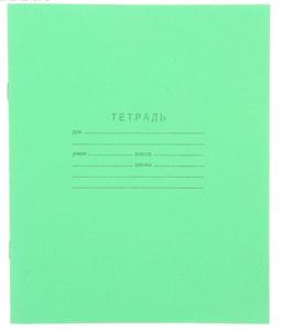 Тетрадь 12л.лин.скрепка Краснокамск, зеленая писчая №2 купить оптом и в розницу