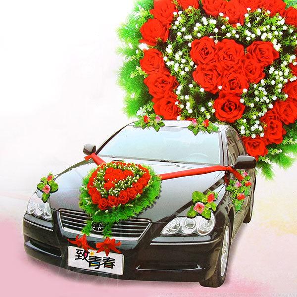 Свадебный аксессуар Комплект Украшения для машины А05376 купить оптом и в розницу