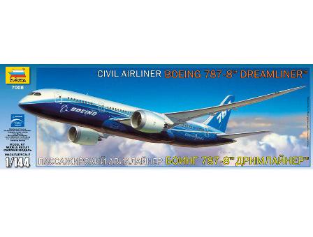 Сб.модель 7008 Самолет Боинг 787 купить оптом и в розницу