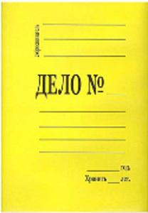 Папка карт.скоросш. 300г/м мел.желтая купить оптом и в розницу