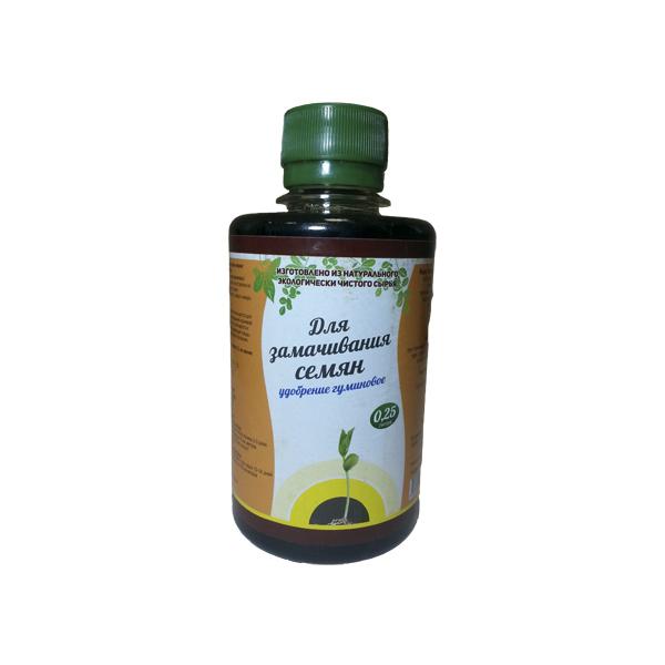 Удобрение гуминовое ″Для замачивания семян″ 0,25 л купить оптом и в розницу