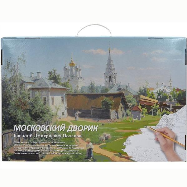 Набор ДТ Картина по номерам Московский дворик МК103-01 купить оптом и в розницу