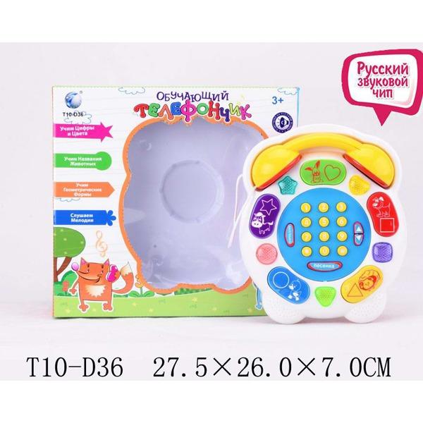 Телефон 1002MS в кор. купить оптом и в розницу