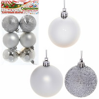 Новогодние шары ″Серебро ассорти″ 6см (набор 6шт.) купить оптом и в розницу
