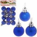 Новогодние шары ″Индиго″ 3см (набор 12 шт,) купить оптом и в розницу