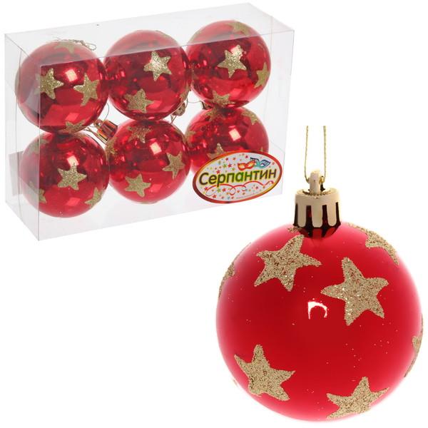 Новогодние шары ″Рубин Золотые звезды″ 6см (набор 6шт.) купить оптом и в розницу