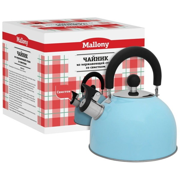 Чайник из нержавеющей стали 2,5л со свистком, голубой купить оптом и в розницу