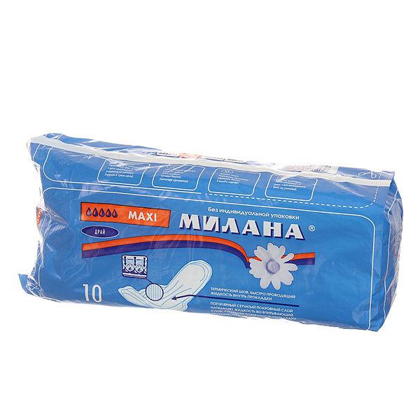 Прокладки женские Милана Прокл. Макси драй 10шт 5кап. купить оптом и в розницу