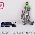 Пистолет 9013-HRF на бат. купить оптом и в розницу