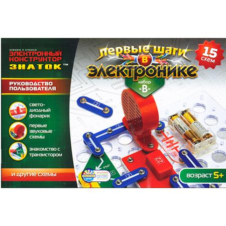 Эл. констр-р ЗНАТОК 15 схем 15B-Znat /20/ купить оптом и в розницу