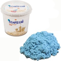 Набор ДТ Космический песок Голубой 1 кг. Т57731 купить оптом и в розницу