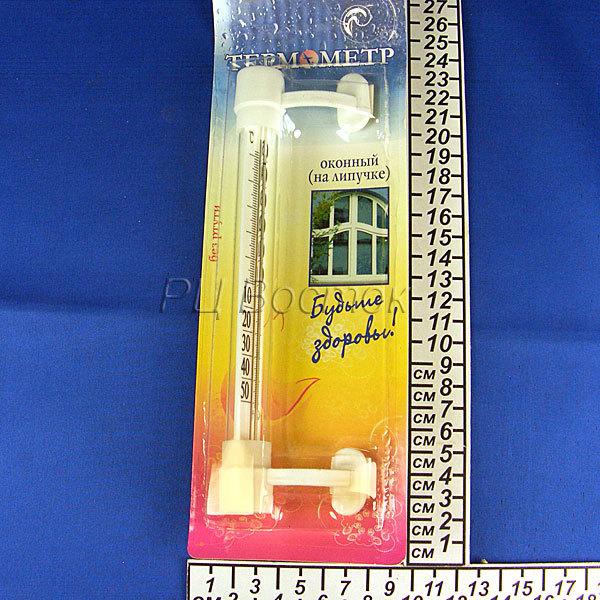 Термометр оконный(стеклянный) на липучке, мод.Т-5,блистер (Р) купить оптом и в розницу