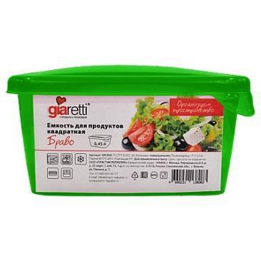 Емкость для продуктов Браво квадратная 0,45 микс купить оптом и в розницу