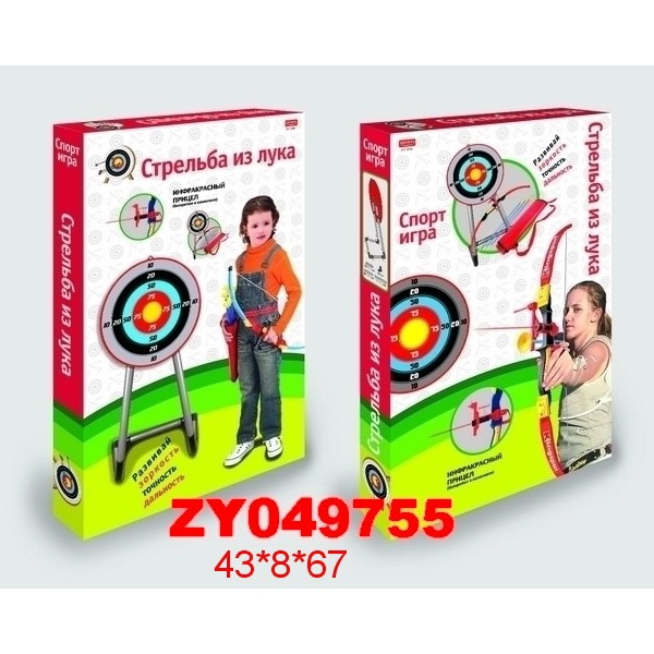 Лук со стрелами 0148-ZYC в кор. купить оптом и в розницу