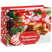 Пакет подарочный 11х14 см горизонтальный ″Праздничного настроения!″, Вкус праздника купить оптом и в розницу