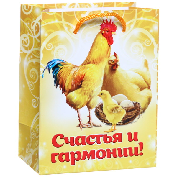 Пакет 11х14 см глянцевый ″Счастья и гармонии″, Куриное семейство, вертикальный купить оптом и в розницу