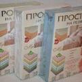 Простынь 120х200 сатин на резинке Мерцана купить оптом и в розницу