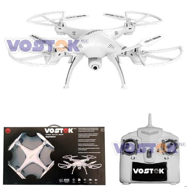 Квадрокоптер VOSTOK MS174 с камерой /Vostok купить оптом и в розницу