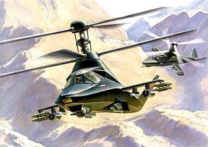 Сб.модель П7232 Вертолет Ка-58 Черный призрак купить оптом и в розницу
