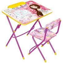 Набор детской мебели ″Маленькая принцесса″ складной, с пеналом, мягкий стул КУ2/17 купить оптом и в розницу