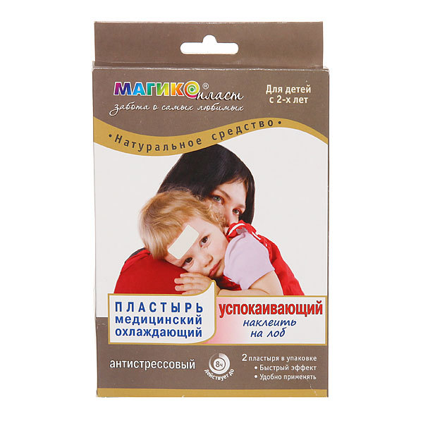 Пластырь медицинский охлаждающий антистрессовый (успокаивающий) купить оптом и в розницу