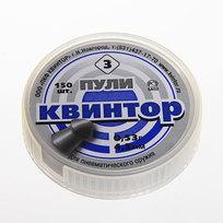 Пуля пневматическая Квинтор, 4,5 мм, 0,53 гр, оживальная головка (150 шт) купить оптом и в розницу