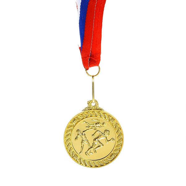 Медаль ″ Легкая атлетика ″- 1 место (4,5см) купить оптом и в розницу