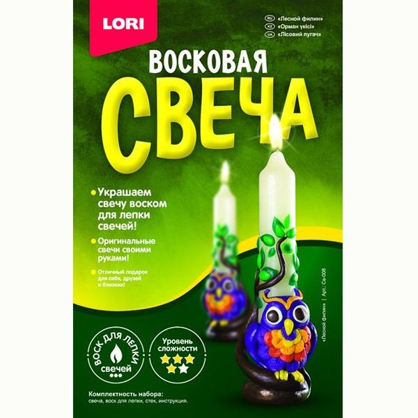 Набор ДТ Восковая свеча Лесной филин Св-008 Lori купить оптом и в розницу