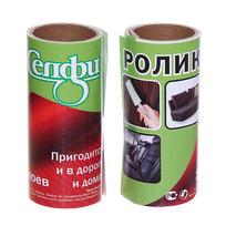 Ролик для чистки одежды запасной блок (2 блока по 20слоев) купить оптом и в розницу