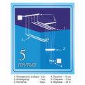 Сушилка потолочная Лиана ПЛЮС 135см бело-голубая купить оптом и в розницу