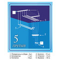 Сушилка потолочная Лиана ПЛЮС 160см бело-голубая купить оптом и в розницу