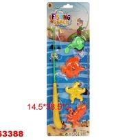 Рыбалка 8608 на карт. купить оптом и в розницу