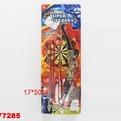 Лук со стрелами 187-13 на карт. купить оптом и в розницу