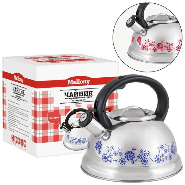 Чайник из нержавеющей стали 3л со свистком, с рисунком, меняющим цвет сине-красный декор купить оптом и в розницу