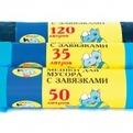 пакеты д/мусора 35 л./15 шт. с завязками 1*40 купить оптом и в розницу
