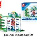 Гараж 922SR/2670EKR в кор. купить оптом и в розницу