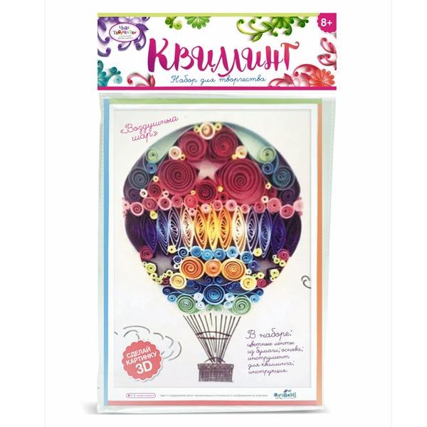 Набор ДТ Квиллинг.Воздушный шар 02223 купить оптом и в розницу