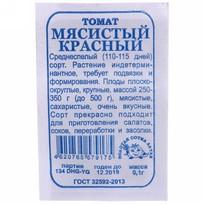 Семена Томат Мясистый красный (белый пакет) 0,1 г купить оптом и в розницу