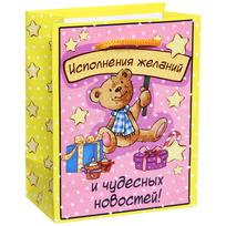 Пакет подарочный 11х14 см вертикальный ″Исполнения желаний и чудесных новостей″, Медвежонок купить оптом и в розницу